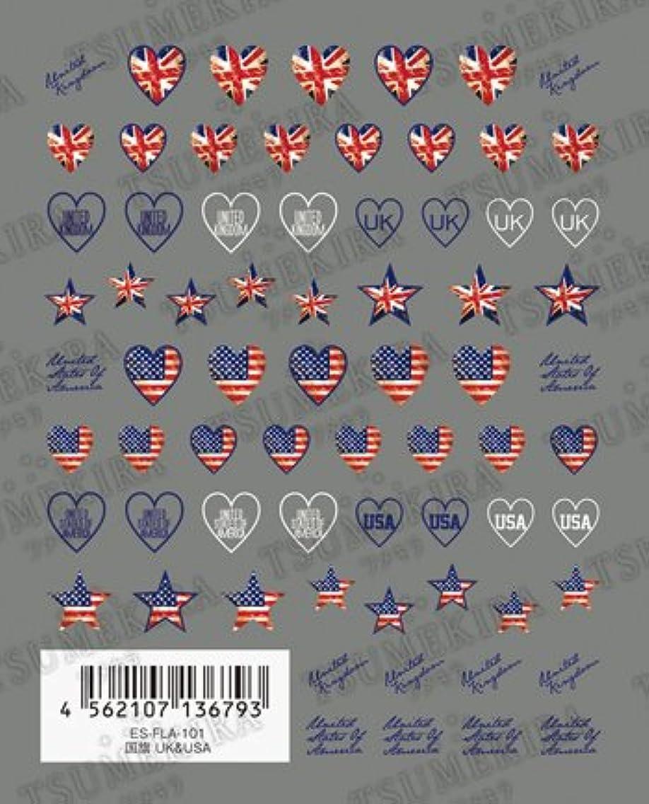 核またはどちらか一口ツメキラエス ネイル用シール 国旗 UK&USA ES-FLA-101
