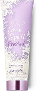 Victoria's Secret Love Spell Frosted Fragrance Lotion 8.0 fl oz Limited Edition 2018
