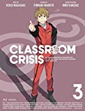 Classroom☆Crisis3(完全生産限定版)[Blu-ray/ブルーレイ]
