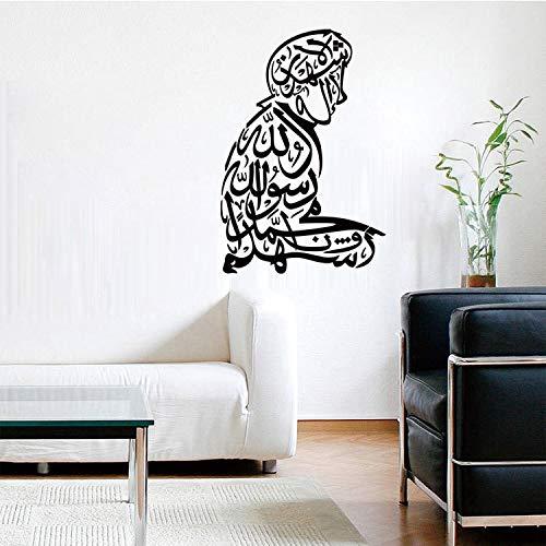 Tianpengyuanshuai Orar islámico Decorativo Arte de la Pared Etiqueta Musulmana decoración del hogar Etiqueta de la Pared Arte Mural -63x93cm