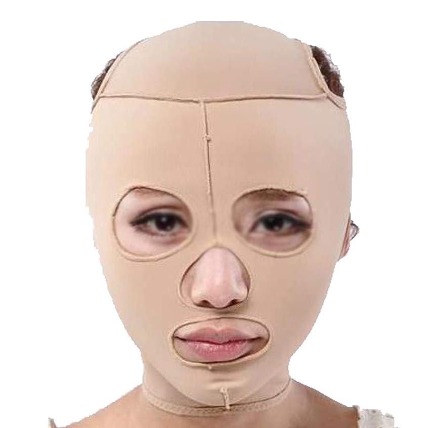 ミサイルほとんどの場合鼓舞するZWBD フェイスマスク, フェイスコレクター男性と女性のフェイスリフティングマスクマスクバンデージリフティングスモールVフェイスリフティング引き締めダブルチン