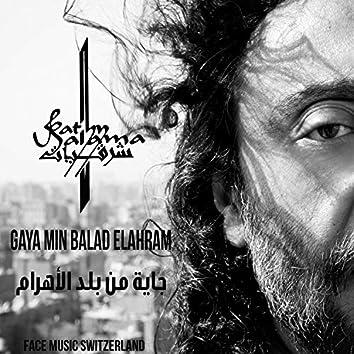 Gaya Min Balad Elahram