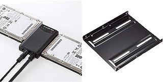 【セット買い】サンワサプライ HDDコピー機能付きSATA - USB3.0変換ケーブル 1.0m USB-CVIDE4 & アイネックス 2.5インチSSD/HDD変換マウンタ HDM-34