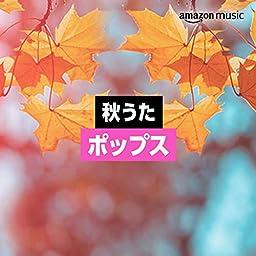 Amazon Music 7 000万曲以上が聴き放題