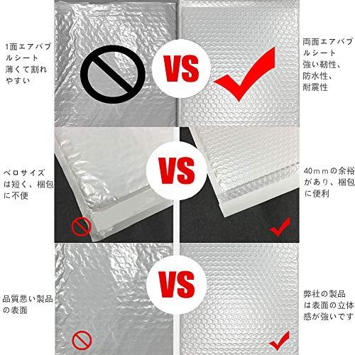 yubang『クッション封筒配送用緩衝材』