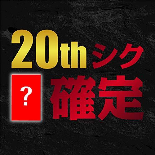 遊戯王 20thシークレット 確定 オリパ 20th anniversary スリーブ プレイマット なし 霊使い ファントムレイジ
