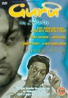 Guru in Seven [DVD]