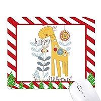 黄色のaniamal漫画キリン ゴムクリスマスキャンディマウスパッド