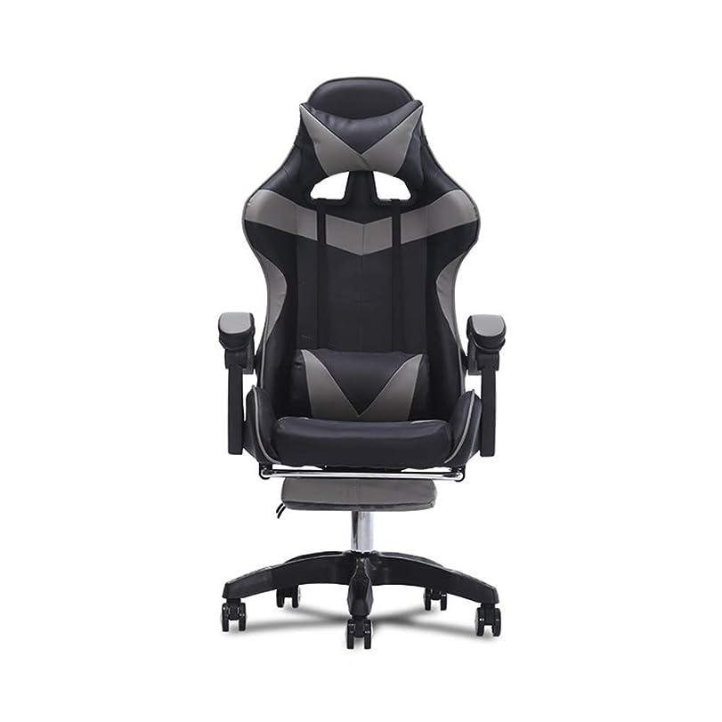 クリーナーニンニクボクシング事務椅子 ゲーム用チェア ゲームチェア付きアームレストコンピュータチェア人間工学に基づいたオフィスチェアスイベルチェアPCチェアPUレザー ハイバックランバーサポート (色 : グレー, Size : Foot rest)