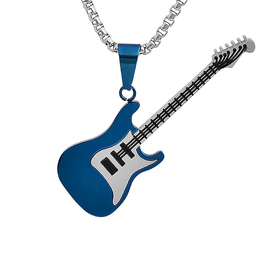 バスケットボール舌な純粋にMagna Steel メンズ ステンレススチール ロック エレキギター ベース ペンダント ネックレス 24インチ 3mm ロロチェーン