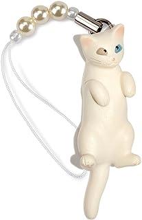 ペットラバーズ 猫どん LadyCat vol.7 白 ビーズ ストラップ N-2706