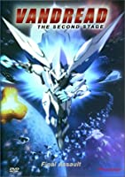 Vandread Second Stage 4: Final [DVD] [Import]