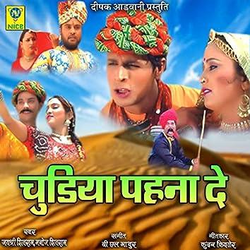 Chudiya Pehna De