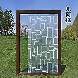 Baño baño puerta de vidrio y rejilla de ventana etiqueta engomada de la ventana de vidrio esmerilado película adhesiva autoadhesiva transparente opaca película decorativa para el hogar A48 45x100cm