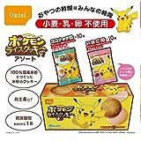 尾西 ポケモン ライスクッキー アソート ココナッツ味とイチゴ味(各10枚x2)