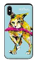 iPhoneXS iPhoneケース (ハードケース) [カード収納/耐衝撃/薄型] Nijisuke (ニジスケ) 泥棒ネコ CollaBorn (ブルー) (iPhoneX対応)
