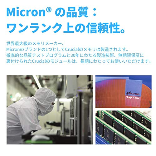 CFD販売デスクトップPC用メモリPC4-21300(DDR4-2666)8GB×2枚288pin(無期限保証)(CrucialbyMicron)W4U2666CM-8G