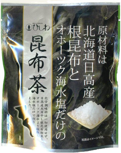 ひしわ『日高産 根昆布茶』