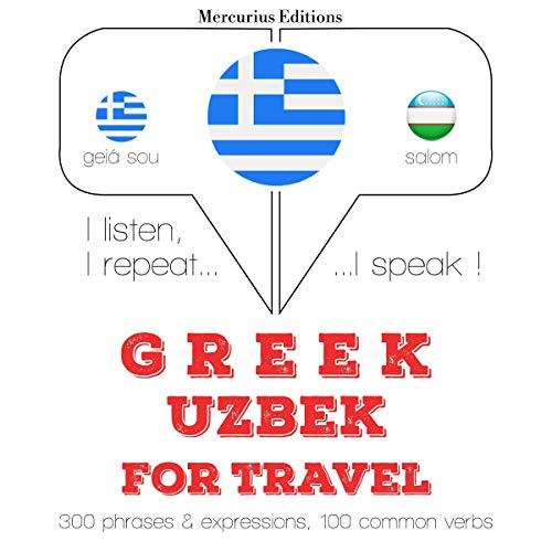 Greek - Uzbek. For travel cover art