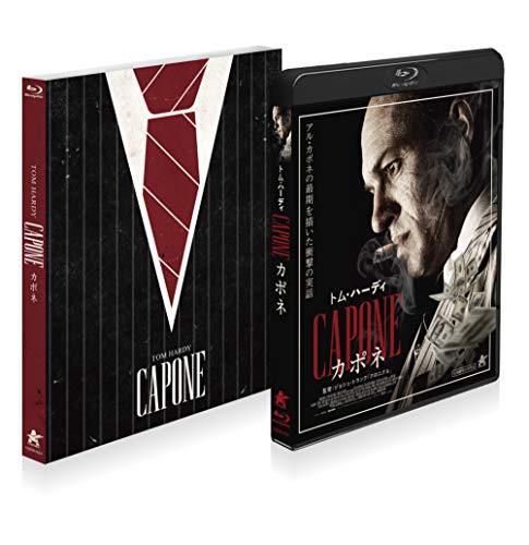 カポネ [Blu-ray]