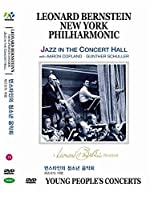 Leonard Bernstein Young People' Concert no.19 Jazz in the Concert Hall (Region code : All) (Korea Edition)