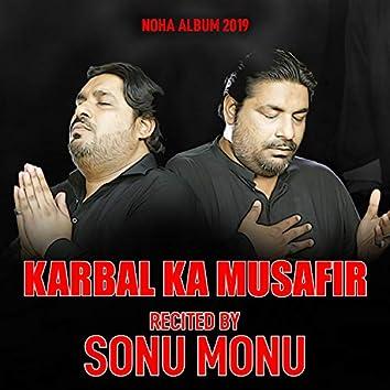 Karbal Ka Musafir