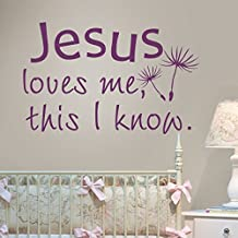 Nursery Wall Decal Religious Wall Quote Baby Nursery Decal Home Art Decor - Jesus Loves Me This I Know Dark Brown