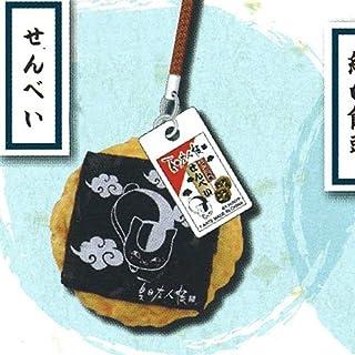 夏目友人帳 参 ニャンコ先生 和菓子ストラップ せんべい(単品)
