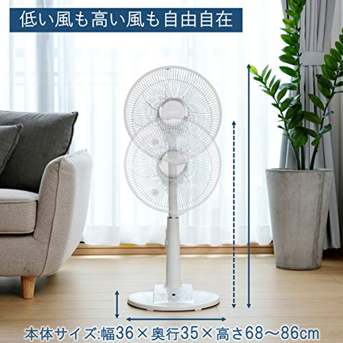 【Amazon.co.jp限定】[山善]扇風機30cm(DCモーター)(静音モード)(リモコン付)(左右首振り)(風量切替4段階)(入切タイマー付)ホワイトALX-LD30[メーカー保証1年]