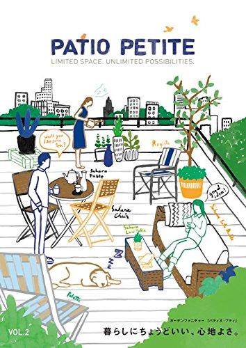 PATIOPETITE(パティオプティ)ガーデンテーブルプチビアンカ・テーブル635-652[PETITEBIANCATABLE]
