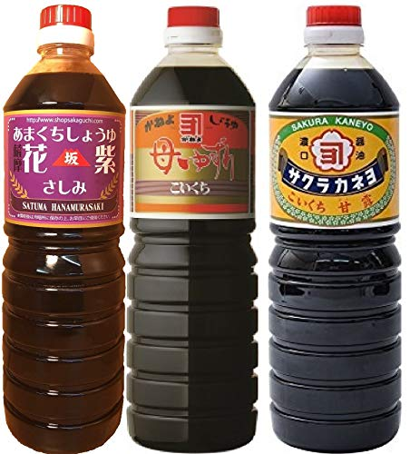 鹿児島の甘い醤油 味比べセット 1L3本 花紫・母ゆずり・サクラカネヨ