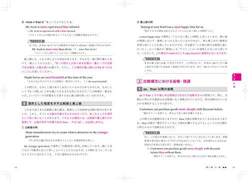 【新形式対応】【ダウンロード音声は全例文を米英ダブル収録】【赤シート付き】TOEIC®テストに必要な文法・単語・熟語が同時に身につく本