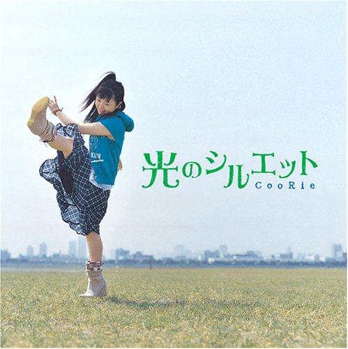 Hikari No Silhouette [Zettai Shonen Theme]