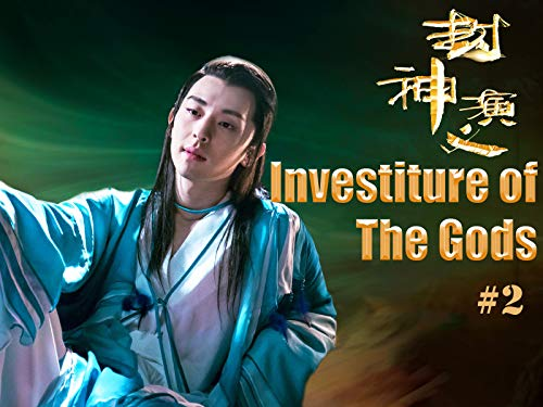 Investiture of the Gods - 封神演义 - Episode 2