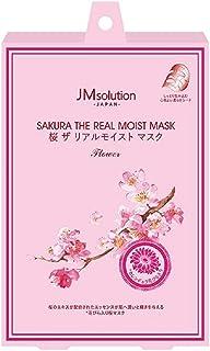 JM solution 桜 ザ リアルモイストマスク FLOWER