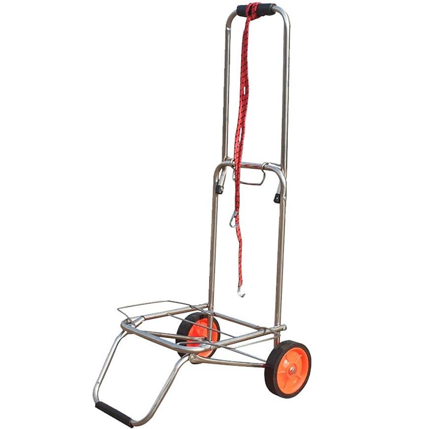 賭け慎重にスムーズにトロリー、携帯用貨物トラックを折るステンレス鋼の荷物のカートの上昇のトロリートロリー (サイズ さいず : A)