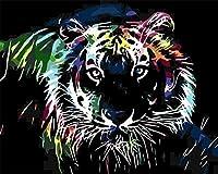 数字キットによるペイントDIYキャンバス油絵大人のための油絵筆子供のためのアクリル画初心者16x20インチフレームレス色の虎