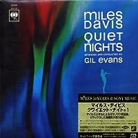 Quiet Nights by Miles Davis (2007-12-15)