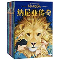 Chronicles of Narnia (Chinese Edition)