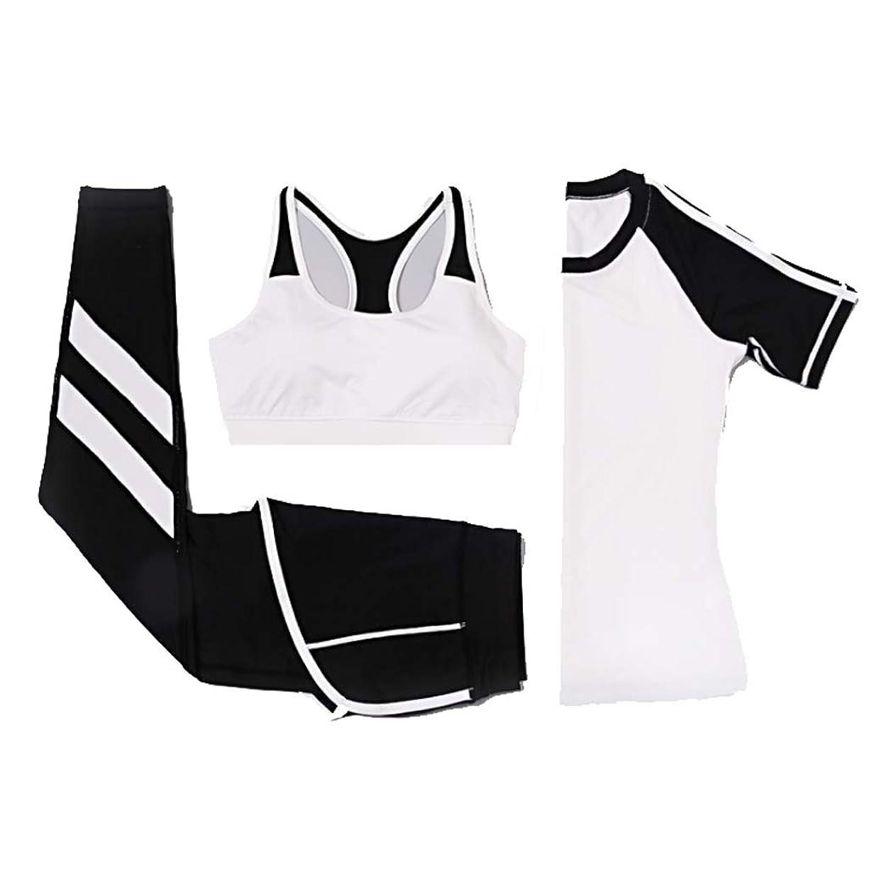 割り込み誘う戦う女性のヨガウェア屋外スポーツランニング服速乾性フィットネススーツベストフィットネススーツスーツヨガスリーピース (Color : 4, Size : L)
