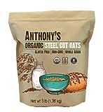 Anthony's Organic Steel Cut Oats, 3 lb, Gluten Free, Non GMO, Irish Oatmeal, Whole Grain