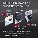 Transcend SSD 240GB 2.5インチ SATA3 6Gb/s 3D TLC NAND採用 3年保証 TS240GSSD220S_04