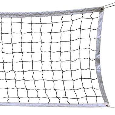 NKTM Outdoor Sports Classic Volleyball Net for Garden Schoolyard Backyard Beach (32 FT x 3 FT) Poles Not Included