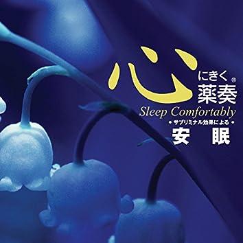 Effect on Subconscious Sleep Comfortably