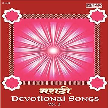 Marathi Devotional Songs Vol 3