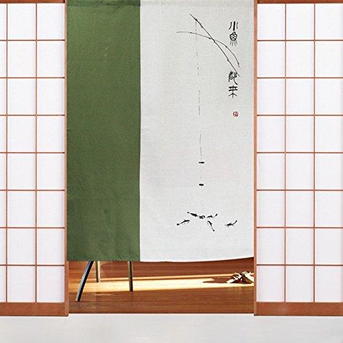WJH Cortina Lino del algodón, Cortina de Puerta Japonesa, D