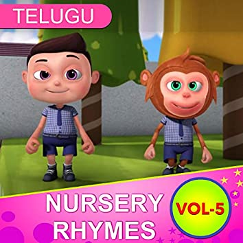 Telugu Nursery Rhymes for Children, Vol. 5