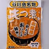 【竹内商事】谷川岳名物 もつ煮 国産豚肉使用(お徳用800g)2個より承ります