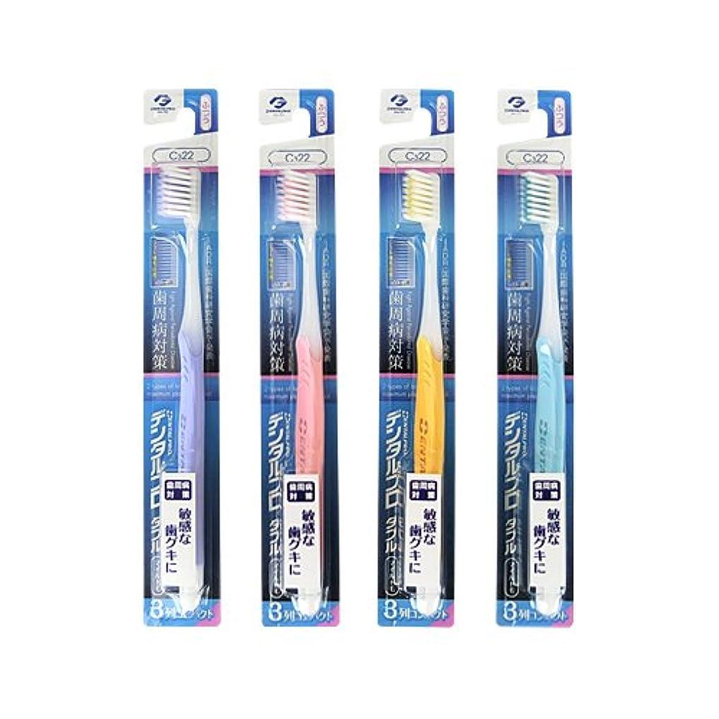 デンタルプロ ダブル マイルド 3列 歯ブラシ 1本 ふつう カラー指定なし