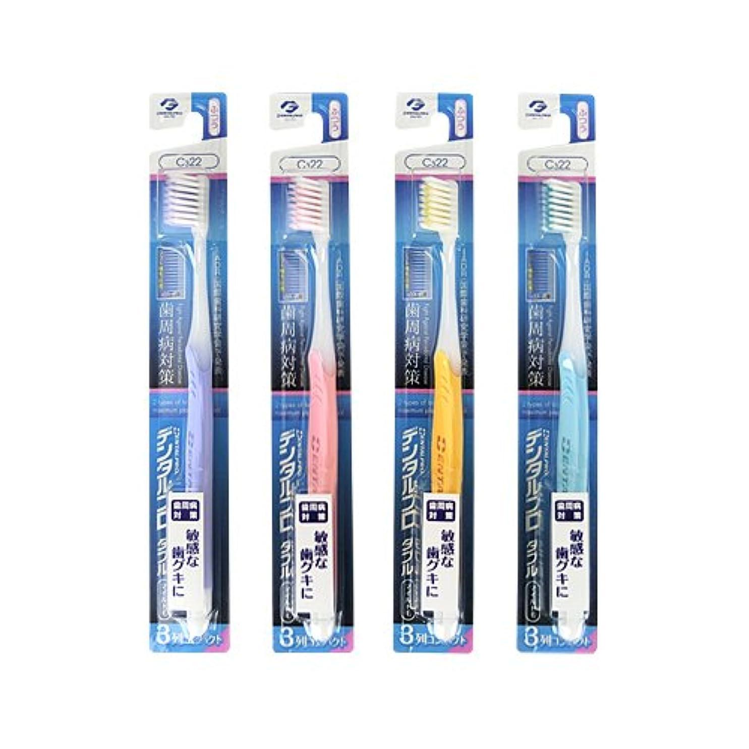 輝度ティッシュ高価なデンタルプロ ダブル マイルド 3列 歯ブラシ 1本 ふつう カラー指定なし